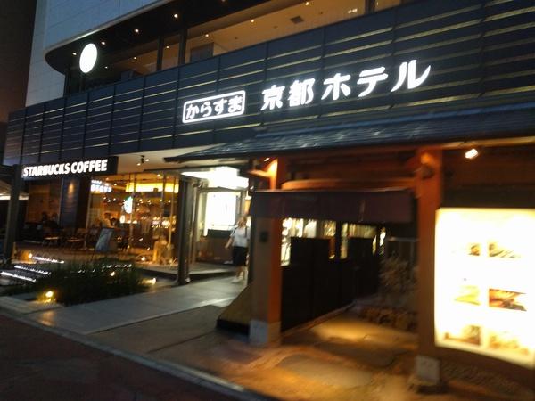 shinjin2018_002.jpg